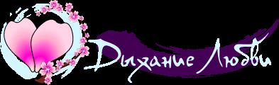 Logo_full-393x120.png