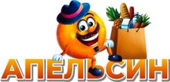 apelsinru.jpg
