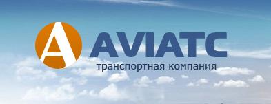 aviatc.jpg