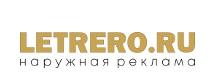 Izgotovlenie-i-montazh-naruzhnoj-reklamy-v-Moskve-Agentstvo-Letrero.jpg