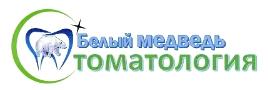 Stomatologicheskaya-klinika-Belyj-Medved-v-Lyubertsah-i-ZHulebino.jpg