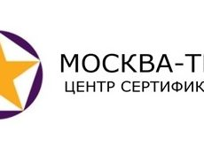 moscowtest