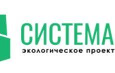 systemaeco.ru