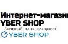 ybershop.ru