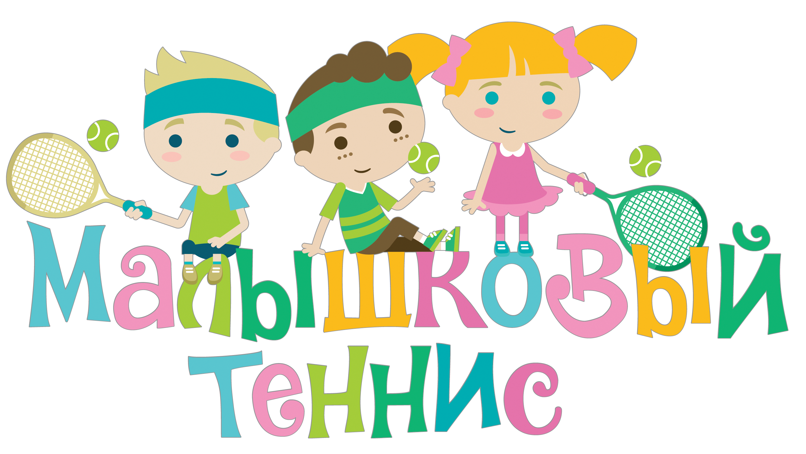Logo_cvet.png