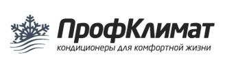 Sistemy-ventilyatsii-i-konditsionirovaniya-v-Moskve-ProfKlimat.jpg